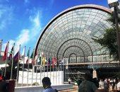 استعدادات مكثفة قبل انطلاق قمة العشرين فى مدينة أوساكا اليابانية