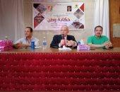 صور.. جامعة المنيا تنظم ندوات تعريفية عن إنجازات ثورة 30 يونيو