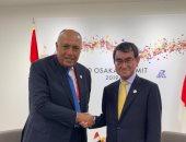 وزير الخارجية يبحث التعاون الثنائى والأوضاع الإقليمية مع نظيره اليابانى