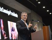فيديو.. كولومبيا تستضيف نهائى كوبا أميركا 2020