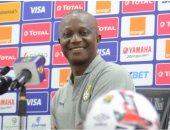 مدرب غانا: الجاهزية شرط مشاركة جيان ضد غينيا بيساو