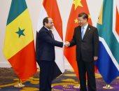 السيسى يؤكد أمام قمة الصين- أفريقيا أهمية تعزيز مبادرة الحزام والطريق