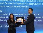 وزيرة السياحة تشكر الصين على إقامة المعرض الاقتصادى التجارى الصينى الأفريقى