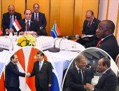 بسام راضى: الرئيس شارك فى اليوم الافتتاحى لقمة مجموعة العشرين
