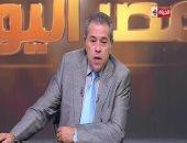 الليلة.. توفيق عكاشة يكشف الدور القطرى والتركى لتفتيت الأمة العربية