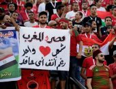 مصر والمغرب شعب واحد رغم أنف الحاقدين.. لافتة فى لقاء أسود الأطلسى والأفيال