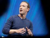 فيس بوك يكشف عن محاولات روسية جديدة للتدخل فى الانتخابات الأمريكية 2020