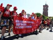 مظاهرات فى ألمانيا احتجاجا على طرق الإنتاج الصديقة للبيئة وتغير المناخ