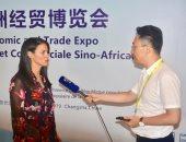 وزيرة السياحة تدعو الشعب الصينى لزيارة المتحف المصرى الكبير بعد افتتاحه