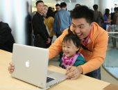 تقرير: ارتفاع قيمة اقتصاد الإنترنت لـ 300 مليار دولار بحلول 2025
