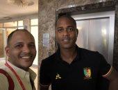 """كلويفرت لـ""""اليوم السابع"""": متفائل بتأهل الكاميرون ضد غانا اليوم"""