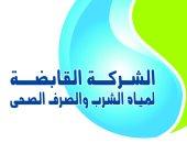 شكوى من قطع مياه الشرب يوميا عن حى السرايا بالإسكندرية ومطالب بالحل