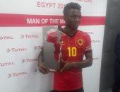 جيلسون دالا لاعب أنجولا الأفضل فى مواجهة موريتانيا بأمم أفريقيا