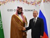 الكرملين: بوتين وولى العهد السعودى يتفقان على تعزيز التعاون بشأن تخفيضات انتاج النفط