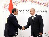 """""""بوتين"""" للسيسى: روسيا مهتمة بتطوير العلاقات مع مصر فى الفترة المقبلة"""