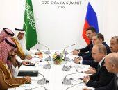 قمة سعودية روسية على هامش اجتماعات مجموعة العشرين