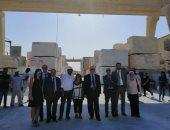 صور..السفير الإيطالى يزور شق التعبان ويؤكد: تطور كبير فى صناعة الرخام بمصر