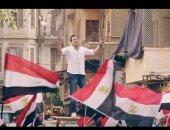 حكيم فى ذكرى 30 يونيو: شعب مصر أبهر العالم بتلاحمه ووحدته