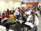 الأكاديمية الوطنية للشباب تستقبل أول دفعة لبرنامج تأهيل الأفارقة