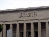 انتظام العمل فى دوائر محكمة استئناف القاهرة بعد تأجيل الجلسات طوال شهرين