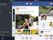 """فيس بوك وماسنجر يختفيان من متجر """"ويندوز فون"""""""