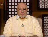 فيديو.. خالد الجندى يهنأ المصريين ب30 يونيو..ويؤكد: أعادتنا لوسطية الدين