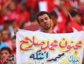 مجنون محمد صلاح يرفع لافتة يطالب فيها برؤية اللاعب قبل مواجهة أوغندا
