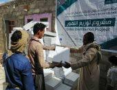 """""""الملك سلمان للإغاثة"""" يوزع 10.633 كرتونا من التمور فى اليمن.. صور"""