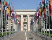 تعيين مديرة جديدة لبرنامج الأمم المتحدة المشترك لمكافحة الإيدز