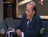 مساعد وزير الخارجية الأسبق: السيسى شخصية محورية بالقارة السمراء