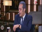 أستاذ علوم سياسية: علاقات مصر الدولية تشهد زخم كبير وتطور ملحوظ