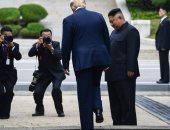 """ترامب """"استأذن"""" الزعيم الكورى قبل العبور لـ""""بيونج يانج""""..وكيم يرد """"هذا شرف"""""""