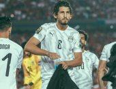 أحمد حجازى يعتذر للجماهير بعد توديع كأس الأمم