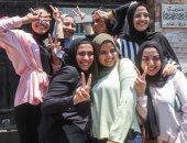صور.. زغاريد وهتافات لطالبات الثانوية العامة ابتهاجًا بانتهاء الامتحانات