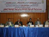 رئيس جامعة أسيوط يشهد بدء دراسة المرحلتين الثالثة و الرابعة لجامعة الطفل