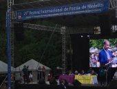 صور.. انطلاق مهرجان مديين الشعرى فى كولومبيا وطارق الطيب فى الافتتاح