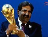 """شاهد..""""مباشر قطر""""  تكشف عن رسائل مسربة تفضح رشاوى قطر فى الفيفا"""