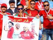 جماهير المغرب تحتفى بمحمد صلاح ونجوم العرب فى مدرجات السلام.. صور