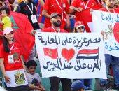 شاهد.. كيف عبرت الجماهير المغربية عن حبها للمصريين