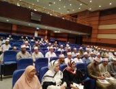 """""""الأوقاف"""": بدء محاضرات علم الاجتماع بأكاديمية الوزارة لتأهيل الدعاة والواعظات"""