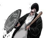 كاريكاتير الصحف السعودية.. درع الاقتصاد الإيرانى ينهار أمام عقوبات أمريكا