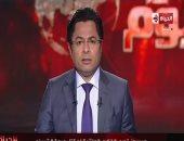 خالد أبو بكر: ثورة 30 يونيو صحوة وطنية وتحول جذرى فى الحياة المصرية