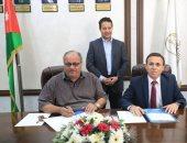 مهرجان جرش يوقع اتفاقية تعاون مع نقابة الفنانين بالأردن