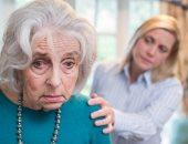 ما هو الخرف عند كبار السن والفرق بينه وبين الزهايمر؟