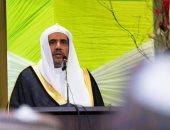 نائب الرئيس الغانى يفتتح مؤتمر رابطة العالم الإسلامي لتعزيز حقوق وواجبات الأقليات