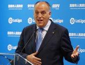رئيس رابطة الدورى الاسباني: الكلاسيكو أزمة دولة