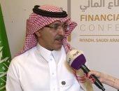 """لأول مرة..المملكة العربية السعودية تصدر سندات بالعملة الأوروبية """"اليورو"""""""