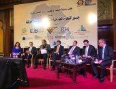 صور.. وزارة التجارة والصناعة: واردات أفريقيا من مصر أقل من 1%