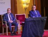وزارة قطاع الأعمال تستعرض خطة زيادة الصادرات فى مؤتمر جسور