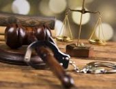 """""""بالقانون"""" .. إعرف الفرق بين الغرامات الجنائية والضريبية"""